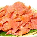 送料無料 訳あり スモークサーモン 切り落とし 1kg 500g ×2 サーモン 鮭 ワケアリ わけあり 訳アリ 刺身 オードブル サラダ 築地市場 業務用 料理レシピ