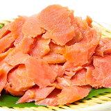 送料無料 訳あり スモークサーモン 切り落とし 1kg 500g ×2 サーモン 鮭 ワケアリ わけあり 訳アリ 刺身 オードブル サラダ 築地市場 業務用 料理レシピrn
