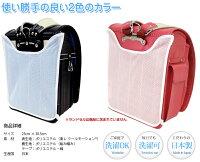 【送料無料】 日本製 クール ドライ ランドセルパッド 洗える パット ワイドサイズA4ランドセル 対応 汗取 汗取り ひんやり 冷たいカバー メッシュ生地 パッド 夏用 接触冷感