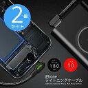 【送料無料】ライトニングケーブル L字型 L字タイプ(2本セ