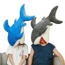 サメぬいぐるみ 抱き枕 水族館 お昼寝枕 昼寝クッション 抱き枕 可愛い 鮫 縫い包み 子供 誕生日プレゼント ギフト おもちゃ お祝い 90cm送料無料