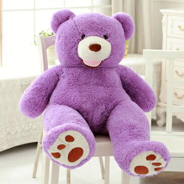 クマ ぬいぐるみ 大きい ベアー 可愛い熊 動物 大きい くまぬいぐるみ 紫色 茶色 160cm
