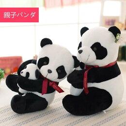 パンダ親子ぬいぐるみ2017年6月12日上野動物園赤ちゃんパンダ誕生記念25センチ