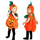 【即納】送料無料 ハロウィン衣装 子供 かぼちゃ コスプレ ベビー 女の子 男の子 子供用 ハロウィン仮装 赤ちゃん 着ぐるみ カボチャ コスチューム ハロウィーン衣装 キッズ コスプレ コスチューム ハロウィン かぼちゃ