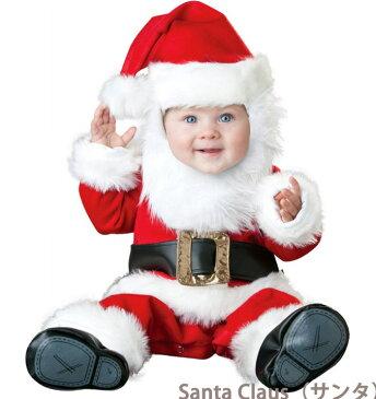 サンタクロース コスチューム ベビー 着ぐるみ 赤ちゃん 男の子 女の子 子供服 クリスマス 衣装 キッズ 子ども服 カバーオール Santa Claus コスプレ 仮装 変装 サンタ ロンパース 新生児 出産祝い 仮装 サンタ 衣装