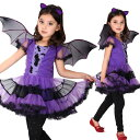 『あす楽』期間限定!ハロウィン 衣装 子供 コウモリ 魔女 悪魔 コスプレ ハロウィン仮装 女の子 コスチューム 魔法 巫女 コウモリ コスプレ ハロウィーン 小魔女 3点セット ハロウィン コスプレ