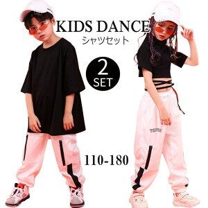 社交ダンス衣装 ヒップホップ 衣装 韓国 女の子 キッズ ダンス 衣装 キッズ ヒップホップ 2点セット 子供服 ヒップホップ セットアップ ジャージ 派手 男の子 半袖 ダンス tシャツ パンツ ダンス 衣装 hiphop jazz