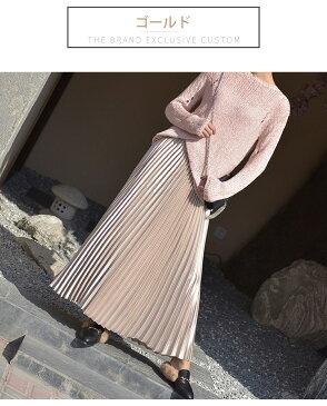 即納 プリーツスカート 光沢感ある ゴムハイウエスト ミディアム丈 ロングスカート 大きいサイズ フレアスカート レデイース ロング丈 体型カバー フレア ふんわり ボヘミアン風 ボトムス/ウエストゴム/大人可愛いロングスカート スカート 10色