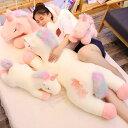 ぬいぐるみ ユニコーン 特大 抱き枕 かわいい 柔らかい ふわふわ 癒し系 クッション 置物 お誕生日 クリスマス 120cm 1.2M