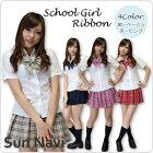 AKB48風スクールコスチュームチェック柄制服・リボン付き3点セット