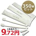 業務用使い捨て歯ブラシセット ハミガキ粉チューブ3g付き【350本入り...