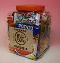 プラスチックケースに入った駄菓子セットです。昔なつかしい駄菓子駄菓子ポット(だがしぽっと...