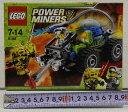 レゴパワーマイナーズ8188 ファイヤーブラスター