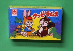カクダイ製菓クッピーラムネ紙箱タイプ