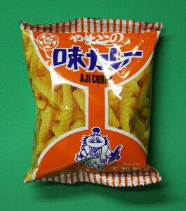 【ばら売り駄菓子】大和製菓やまとの味カレー
