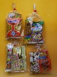 【宝作堂お菓子 詰め合わせ】子供会向きの駄菓子詰め合わせセット(すべて国産品)バラバラでおまかせ 80円セット