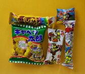 子供会向きの駄菓子詰め合わせセット(すべて国産品)90円セット C