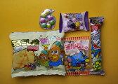 子供会向きの駄菓子詰め合わせセット(すべて国産品)90円セット B