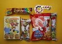 子供会向き駄菓子詰め合わせセット(すべて国産品)税込248円セット Aの商品画像