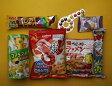 子供会向き駄菓子詰め合わせセット(すべて国産品)税込280円セット A
