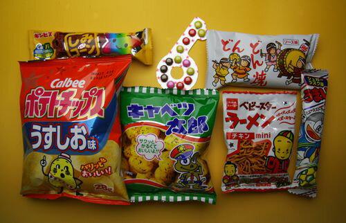 子供会向き駄菓子詰め合わせセット税込210円セット(すべて国産品) 210-Q