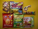 子供会向き駄菓子詰め合わせセット(すべて国産品)税込498円セット A