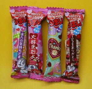 うまい棒 チョコレート味バレンタインバージョン30本入り セット販売