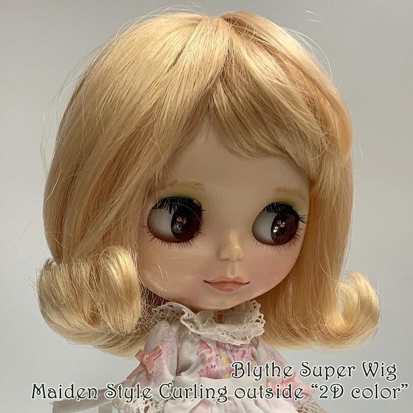 着せ替え人形・ドールハウス, 着せ替え人形 Blythe 2D LizVivace
