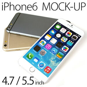 【展示用模型シルバーフレーム】Apple/アップル/iPhone6/プラス/モックアップ/ブラック/ホワイト/白/黒【iPhone6モック】【iPhone6サンプル】【iPhone6Plus見本】【iPhone6展示用】【アイフォン6モック】
