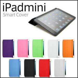 【レビューを書いて1580円】【メール便対応可能】【iPadminiモデル/NewDesign】iPadmini/ipadミニ/iPadminiスマートカバー/スマートカバーケース For iPad mini Smart Cover Case/オレンジ/パープル/グレー/ピンク/ブラック/レッド/グリーン/ブルー/ホワイト/オートスリープ