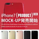【展示用模型シルバーフレーム】Apple/アップル/iPhone6/モックアップ/ブラック/ホワイト/白/黒【iPhone6モック】【iPhone6サンプル】【iPhone5見本】【iPhone6展示用】【アイフォン6モック】