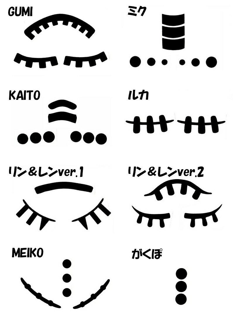 コスプレ・変装・仮装, コスチューム一式 GUMIKAITO