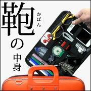 インナー パソコン タブレット ブリーフ ビジネス ショルダー バッグインバッグ