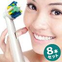 ブラウン 電動歯ブラシ