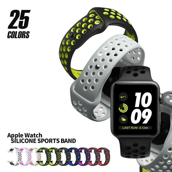 1000円ポッキリ消化 25色  applewatch123456SE対応 アップルウォッチバンドシリコンベルトバンドapple