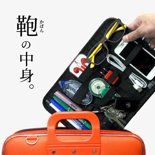 カバンの中身/A4サイズ/収納板/インナーバッグ/パソコンバッグ/タブレット/ノートパソコン/ブリーフケース/パソコンケース/ビ