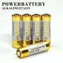【5本セット】【代引き不可】【12V電池】【27A】【送料無料】【アルカリ電池】【予備電池】27A1 ...