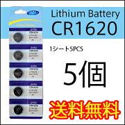 リチウム バッテリー