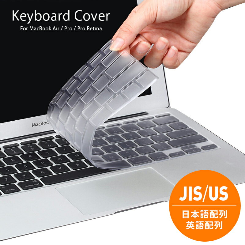 PCアクセサリー, ノートPC用キーボードカバー 12019pro16 16 MacBook Air Pro Retina 11 12 13 15 16 2018 JIS US Pro16