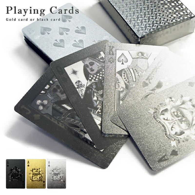 ファミリートイ・ゲーム, トランプ 1000 1 VIP CARDS TRUMP CARD