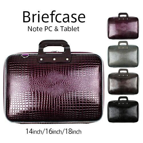 ワニ/クロコダイル柄 マルチビジネスバッグ鞄パソコンバッグタブレットノートパソコンブリーフケースパソコン用バッグビジネスバッグ