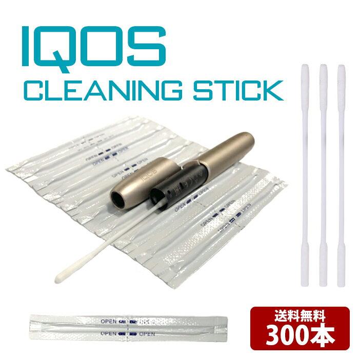 加熱式タバコ, その他  300 300 iQOS CLEANING STICKS IQOS iqos DUO duo 2.4 iqos2.4 3 iqos3.0
