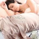 枕カバー シルク シルク100% 乾燥対策 保湿 おしゃれ ...
