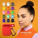 トイズマーケット楽天市場店で買える「air pods ケース 【訳あり B級品】【送料無料】 16色 Airpods Airpods2 エアーポッズ2 かわいい おしゃれ カバー 新型 第一世代 第二世代 かわいい シリコンケース 本体 装着 アップル イヤホン apple アクセサリー シリコン ケース Airpods ケース おしゃれ ポイント消化」の画像です。価格は99円になります。