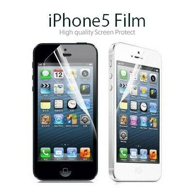 【お一人様10枚限り】【1円】【数量限定】Apple/アップル/iPhone5/液晶保護フィルム/背面フィルム/スクリーンガード/高品質フィルム本体/ケース/カバー/バンパー