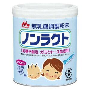 森永 ノンラクト 350g【粉ミルク】