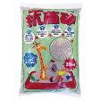 トイザらス 抗菌砂 チャイルドサンド 20kg【送料無料】