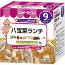 【キユーピー】 八宝菜ランチ