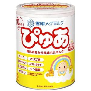雪印 ぴゅあ 大缶 820g