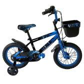 トイザらス AVIGO 14インチ 子供用自転車 ネビュラ(ブルー)【男の子向け】【送料無料】